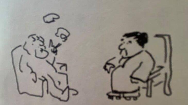 風は何色? ゲシュタルトと禅〜大徳寺でのパールズ〜